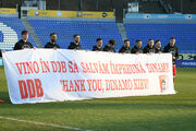 Стало известно, сколько заработало Динамо Бухарест на спарринге в Киеве