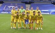 Рейтинг ФІФА. Україна після матчів відбору ЧС-2022 зберегла свою позицію