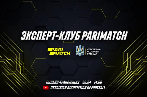 Expert club Parimatch: Старт сборной в отборе ЧМ-2022 и подготовка к ЕВРО