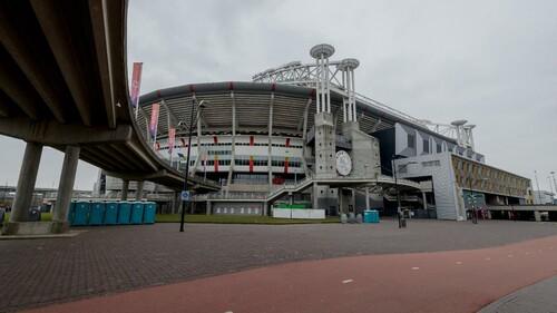 Известно, сколько зрителей посетят матч Евро-2020 Украина – Нидерланды