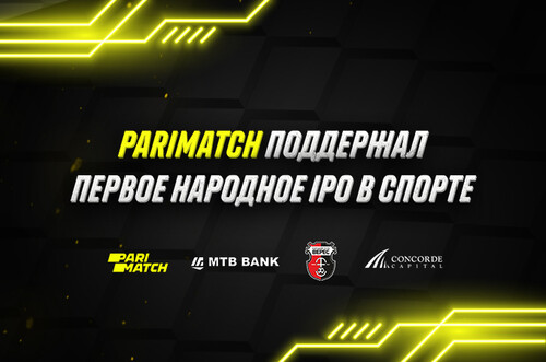 Parimatch підтримав перше спортивне IPO в України