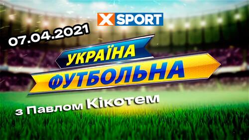 Украина футбольная. Агробизнесбез побед, Металлист 1925 притормозил