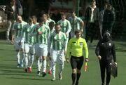 Карпаты Галич – Эпицентр – 1:0. Видео гола и обзор матча