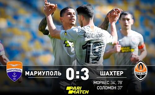 Мариуполь – Шахтер – 0:3. Видео голов и обзор матча