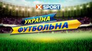 Украина футбольная. Волынь несется вперед