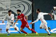 Ливерпуль – Реал Мадрид. Прогноз и анонс на матч 1/4 финала Лиги чемпионов