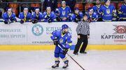 Первый сбор при новом тренере. Сборная Украины объявила список хоккеистов