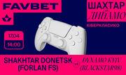 Перше Кіберкласичне Шахтар vs Динамо. Котирування FAVBET
