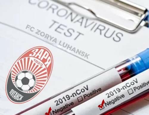 В Заре нет зараженных коронавирусом