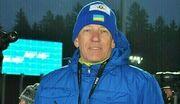 Юрай САНІТРА: «Будемо пропускати як мінімум один етап Кубка світу»