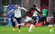 Милан – Аталанта – 0:3. Текстовая трансляция матча