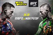 UFC 257: возвращение легенды. Прогноз на бой Макгрегор - Порье