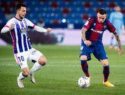 Леванте и Вальядолид разошлись миром, забив по два гола