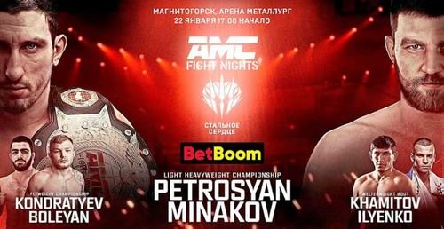 ВИДЕО. Ногой в печень! Армянский боец Петросян победил россиянина Минакова