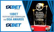 1xBet может победить в двух номинациях премии Global Gaming Award