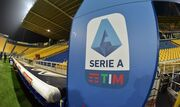 Интер, Милан и Ювентус намерены остаться в Серии А