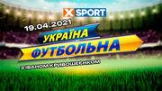 Україна футбольна. Бомбардир Пуканич