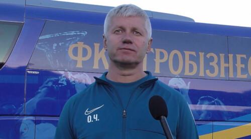Олександр ЧИЖЕВСЬКИЙ: «Немає різниці, граєш ти проти Динамо чи Шахтаря»