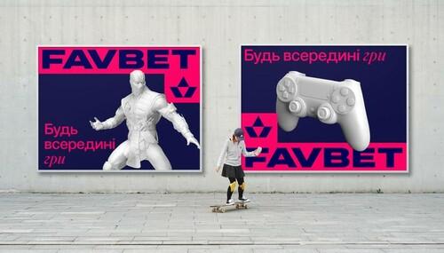 FAVBET: «Наша задача - привнести культуру ответственной игры»