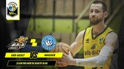 Киев-Баскет – Николаев. Смотреть онлайн. LIVE трансляция