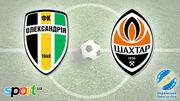 Александрия – Шахтер – 2:0. Текстовая трансляция матча
