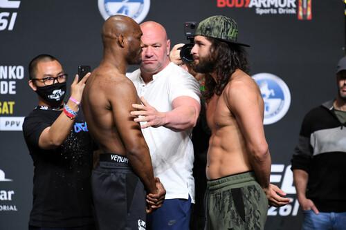 UFC: Камару Усман – Хорхе Масвидаль. Смотреть онлайн. LIVE трансляция