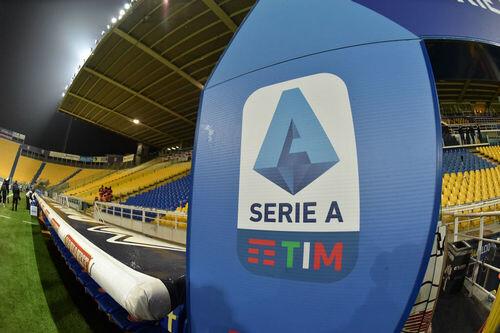 Итальянские клубы требуют наказать Ювентус, Интер и Милан