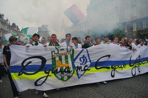 ФОТО: Сердце и душа Украины. Карпаты поздравили Динамо с чемпионством
