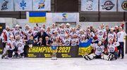 Конфликт продолжается. ФХУ запрещает УХЛ проводить чемпионат Украины