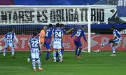 Реал Сосьедад на выезде переиграл Эйбар и вошел в топ-5 Ла Лиги