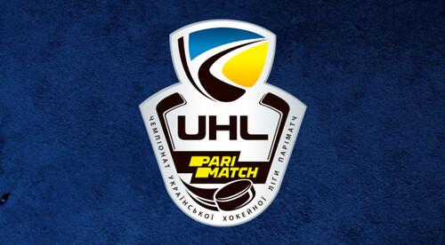 7 клубов уже заявились на новый сезон УХЛ