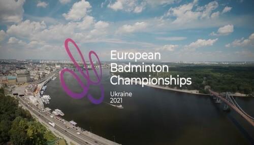 Дворец спорта принимает. В Киеве стартует чемпионат Европы по бадминтону