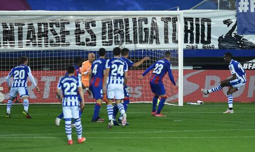Реал Сосьєдад на виїзді переграв Ейбар і увійшов у топ-5 Ла Ліги