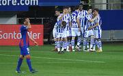 Эйбар – Реал Сосьедад – 0:1. Видео гола и обзор матча
