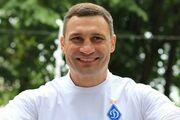 Мы – это Динамо. Киев – это мы. Кличко поздравил Динамо с чемпионством