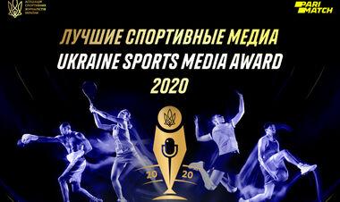 АСЖУ обере найкращих 7 травня на церемонії Найкращі спортивні медіа України