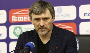 Источник: Прикарпатье уволило главного тренера
