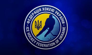 ФХУ: «Письмо с подписями игроков УХЛ не поступало в Федерацию»