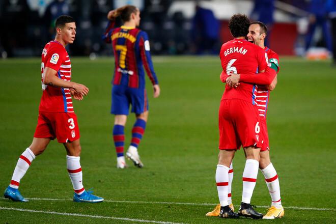 Барселона – Гранада – 1:2. Большая сенсация! Видео голов и обзор матча