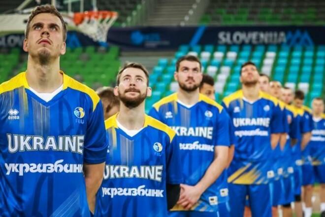 Евробаскет-2022: календарь матчей сборной Украины