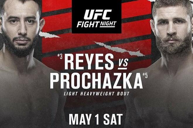 Где смотреть онлайн UFC: Доминик Рейес – Иржи Прохазка