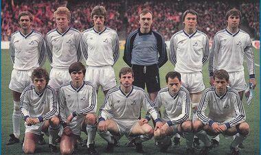 ВІДЕО. 35 років тому Динамо вдруге виграло Кубок володарів Кубків