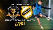 Дніпро-1 – Чукарічкі. Дивитися онлайн. LIVE трансляція