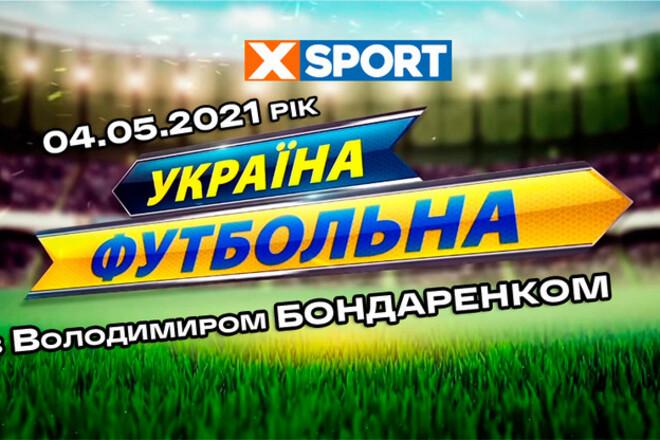 Украина футбольная. Победа Кристалла для тренера