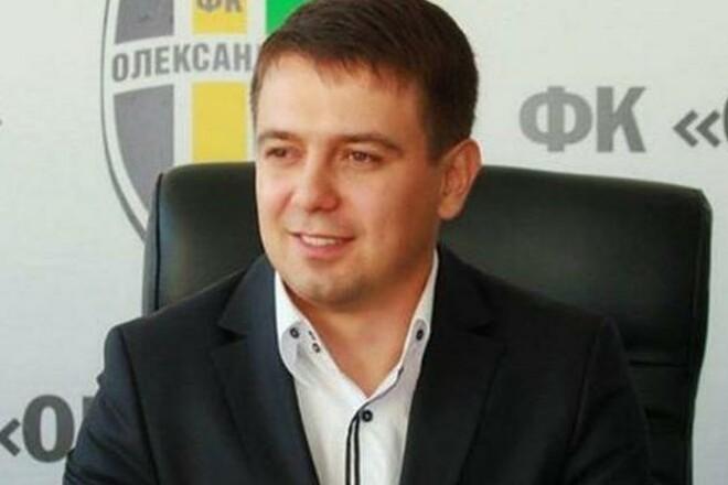 Директор Александрии: «Переговоров с претендентами на пост тренера не вели»
