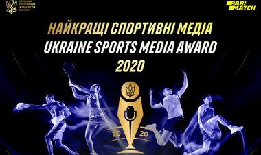 АСЖУ назовет имя лучшего спортивного журналиста. Смотреть онлайн. LIVE