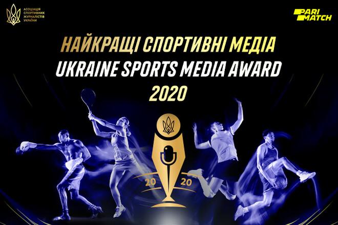 Уже через несколько дней АСЖУ назовет имя лучшего спортивного журналиста