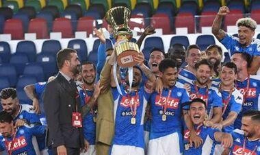 «Вигнали маленькі команди». У Кубку Італії провели несподівану реформу