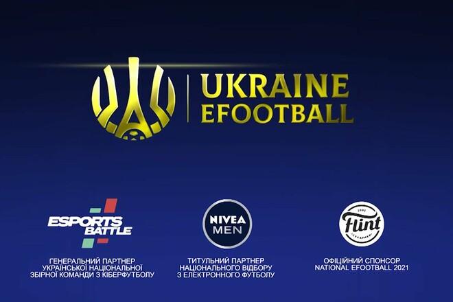 ВИДЕО. Лучшие голы сборной Украины по FIFA