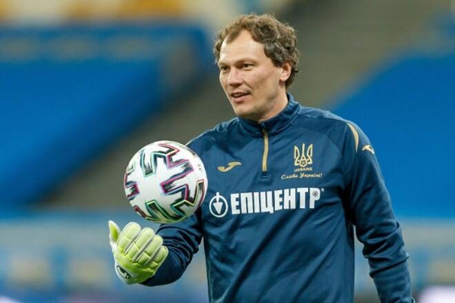 ОФИЦИАЛЬНО. Пятов завершит карьеру в сборной после Евро-2020